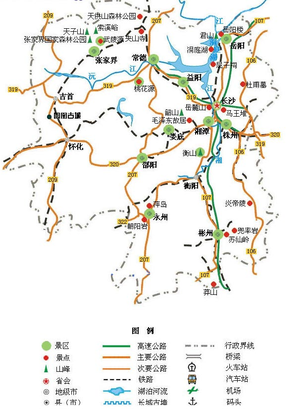 张家界旅游景区交通地图