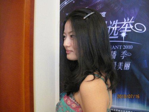 妹妹陈雪晴天真可爱,富有爱心,喜欢小动物,是动物医学专业的学生.